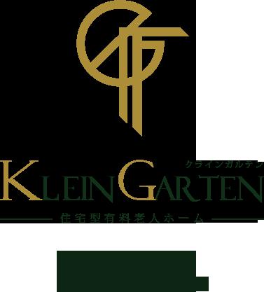KleinGarten Members